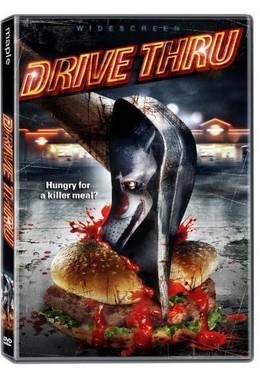 Постер фильма Закусочная смерти (2007)