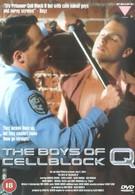 Парни из блока Q (1992)