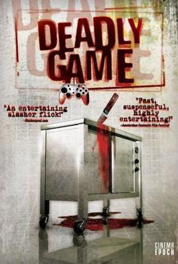 Постер фильма Смертельная ловушка (2006)