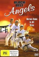 Ангелы с черными поясами (1994)
