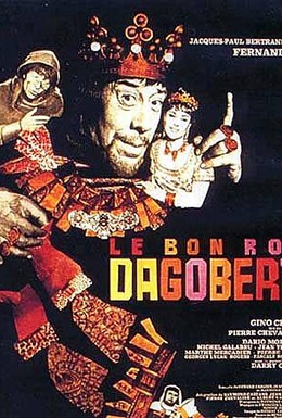 Постер фильма Добрый король Дагобер (1963)