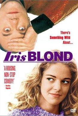 Постер фильма Я без ума от Айрис (1996)