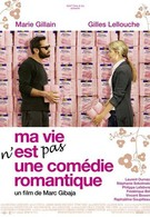 Моя жизнь не комедия (2007)