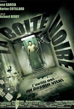 Постер фильма Черный ящик (2005)