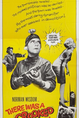 Постер фильма Жил-был мошенник (1960)