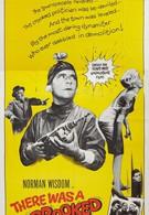 Жил-был мошенник (1960)