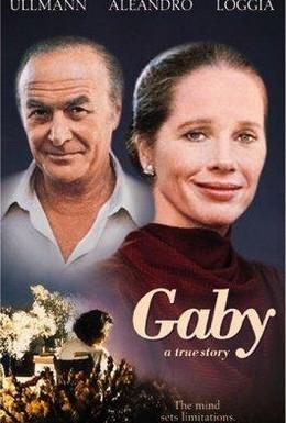 Постер фильма Габи, правдивая история (1987)