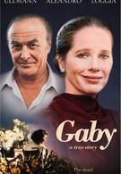 Габи, правдивая история (1987)