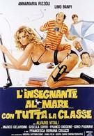 Учительница обманывает… все классы (1979)