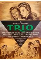 Трио (1950)