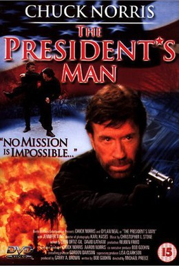 Постер фильма Человек президента (2000)