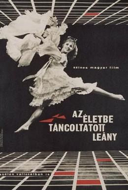 Постер фильма Вечный танец (1964)