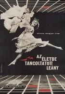 Вечный танец (1965)