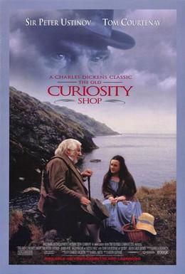 Постер фильма Лавка древностей (1995)