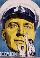 Возвращение (1940)