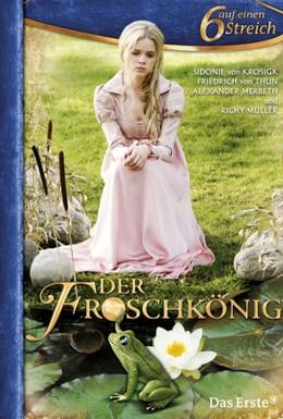 Постер фильма Король-лягушонок (2008)