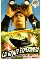 Великая надежда (1955)