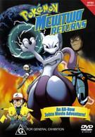 Покемон: Мьюту возвращается (2000)