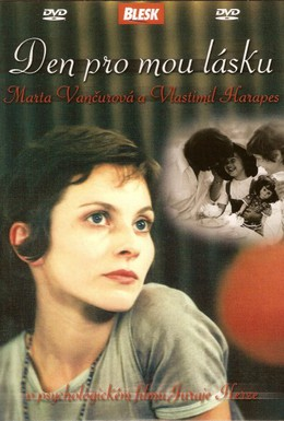 Постер фильма День для моей любви (1977)
