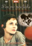 День для моей любви (1977)