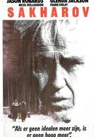 Сахаров (1984)