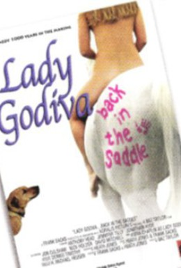Постер фильма Леди Годива (2008)