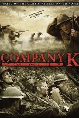 Постер фильма Рота K (2004)