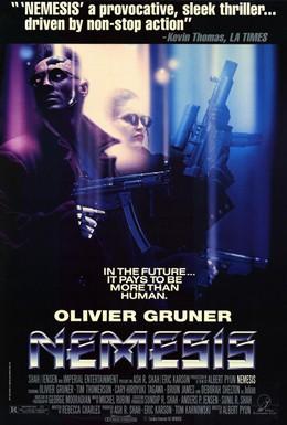 Постер фильма Немезида (1992)