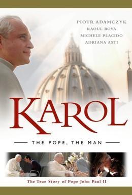 Постер фильма Кароль – Папа Римский (2006)
