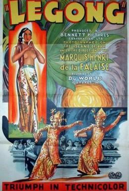 Постер фильма Легонг: Танец девственниц (1935)
