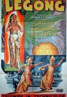 Легонг: Танец девственниц (1935)