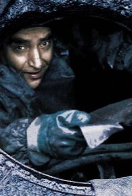Постер фильма Веселый сантехник (2004)