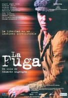 Побег (2001)