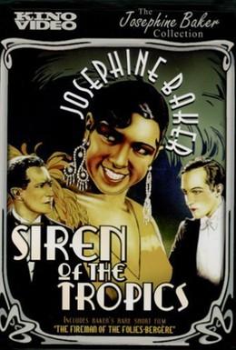 Постер фильма Тропическая сирена (1927)