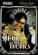 Тропическая сирена (1927)