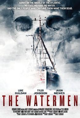 Постер фильма Рыбаки (2012)
