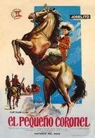 Маленький полковник (1960)