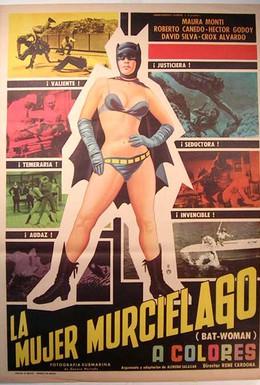 Постер фильма Женщина-летучая мышь (1968)