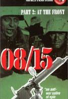 08/15 – На войне (1955)