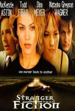 Постер фильма Убойное чтиво (2000)