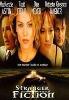 Убойное чтиво (2000)