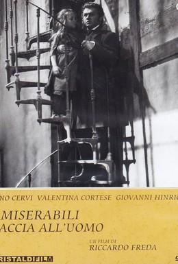 Постер фильма Отверженные (1948)