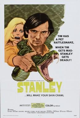 Постер фильма Стэнли (1972)