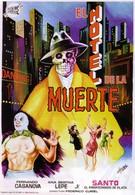 Санто в отеле смерти (1963)