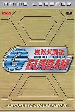 Постер фильма Мобильный воин Джи-Гандам (1994)