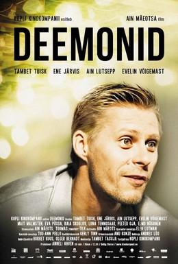 Постер фильма Демоны (2012)