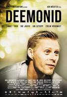 Демоны (2012)