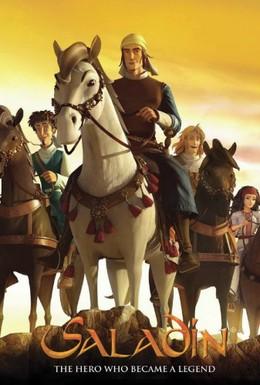 Постер фильма Саладин (2010)