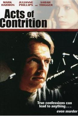 Постер фильма Знаки раскаяния (1995)