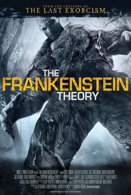 Постер фильма Теория Франкенштейна (2013)